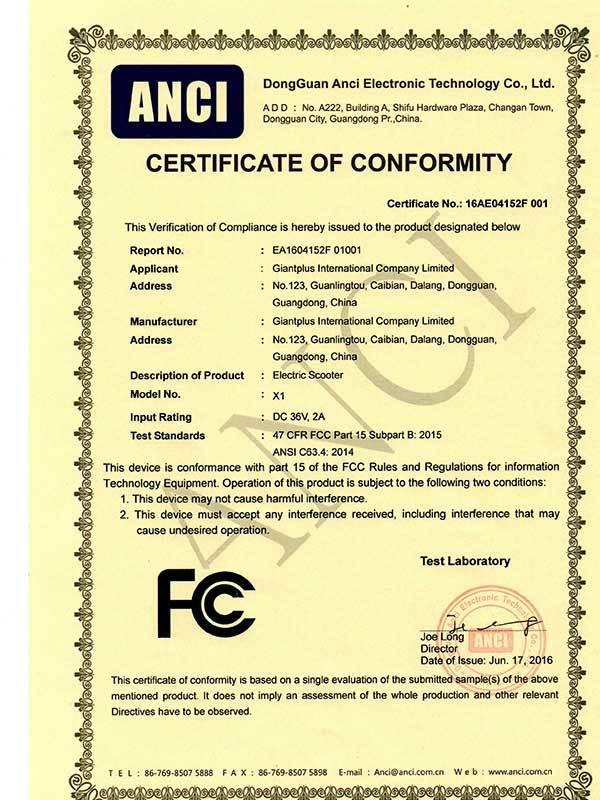 folding-electric-scooter--X1-FCC-certificate