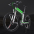 ebike foldable latest electric bike distributors Giantplus manufacture
