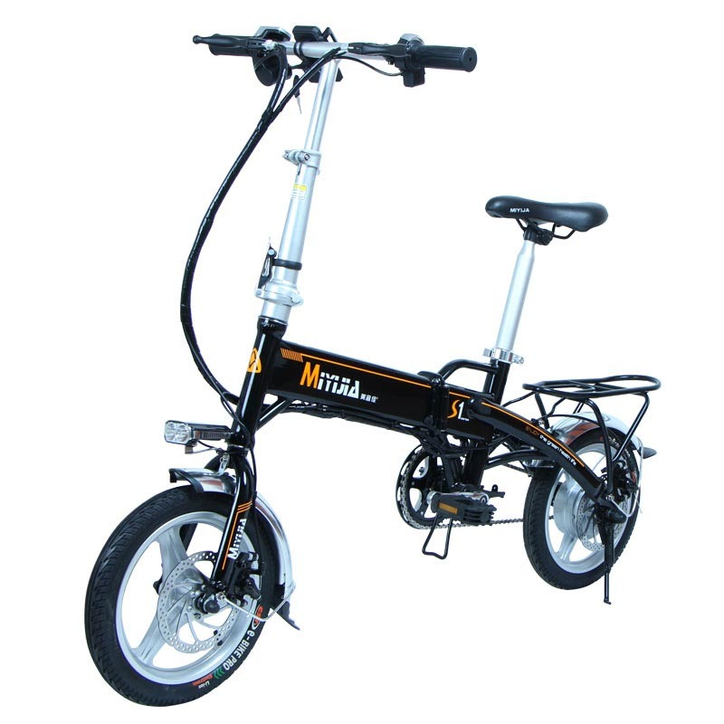 GS1 The mini electric folding bike