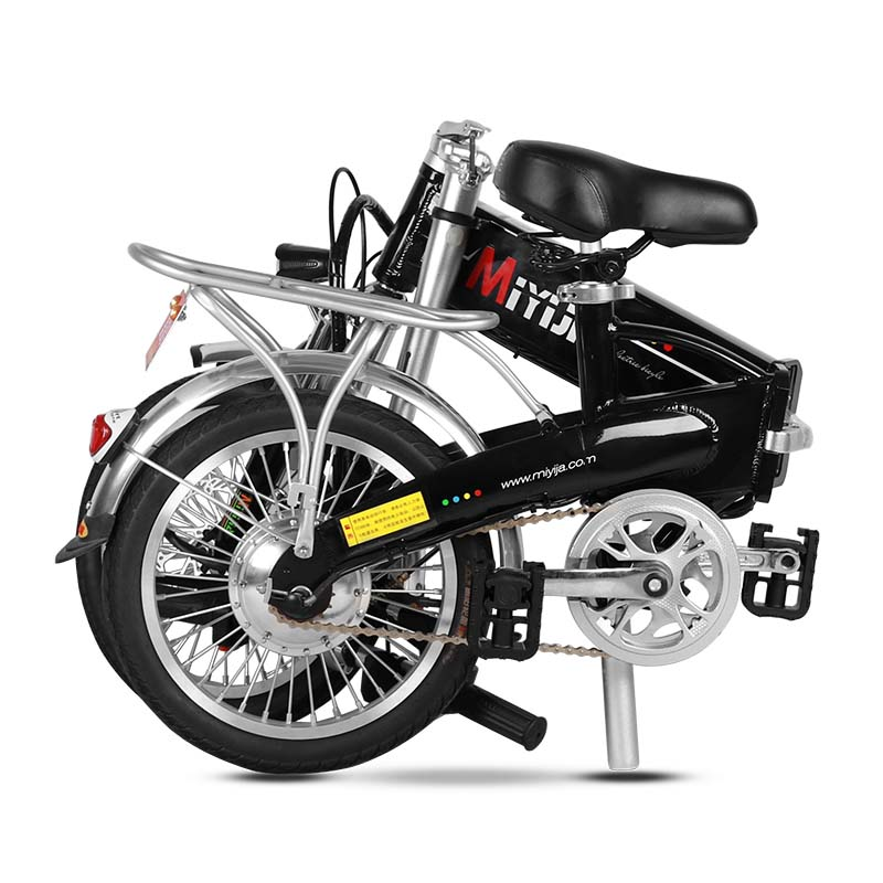 Giantplus-Fast Electric Bikes For Sale Manufacture | Blue Gs2 Electric Bike For Women
