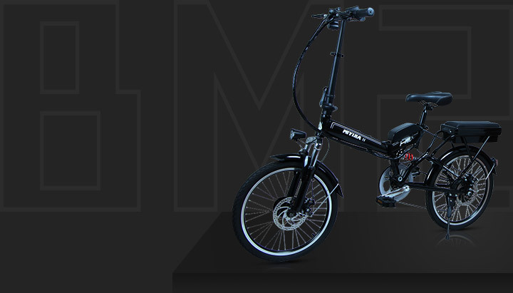Commuting  electric bicycle