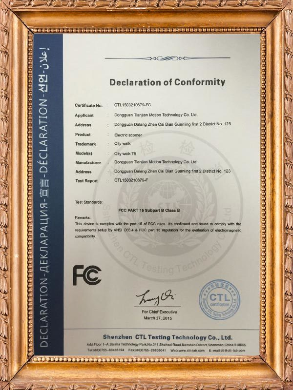 Folding electric bike-T5-FCC<br>certificate