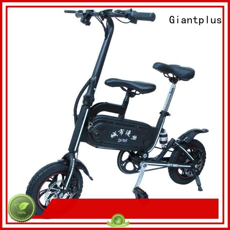Giantplus Brand magnesium mini electric bike distributors power supplier