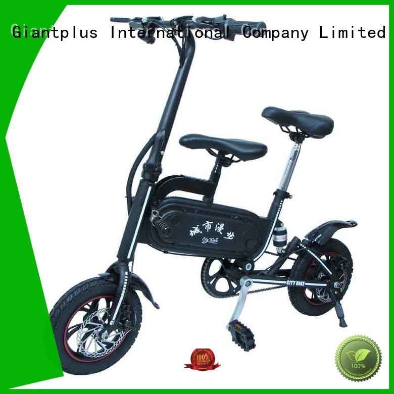 Wholesale wheels swappable wholesale e bikes Giantplus Brand